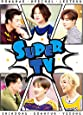 【Amazon.co.jp限定】 SUPER TV (特典:ブロマイド6枚セット) [DVD]