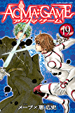 ACMA:GAME(19) (週刊少年マガジンコミックス)