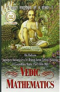 Maths in vedic marathi pdf