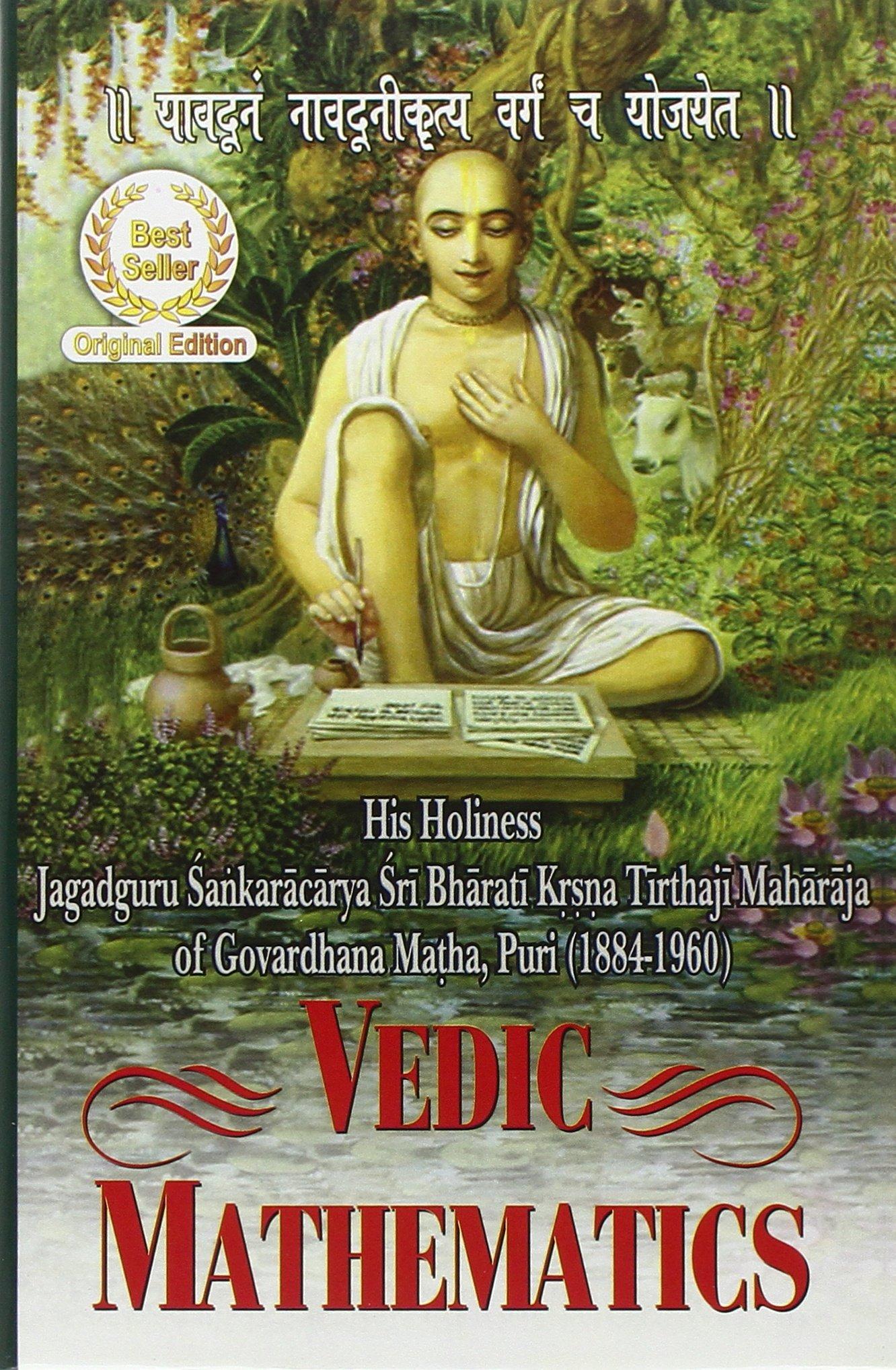 Hindi books vedic in mathematics pdf
