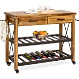 Best Choice Products Modern Industrial Kitchen Cart w/ Lockable Wheels, Side Towel Bar, & Drawers - Natural