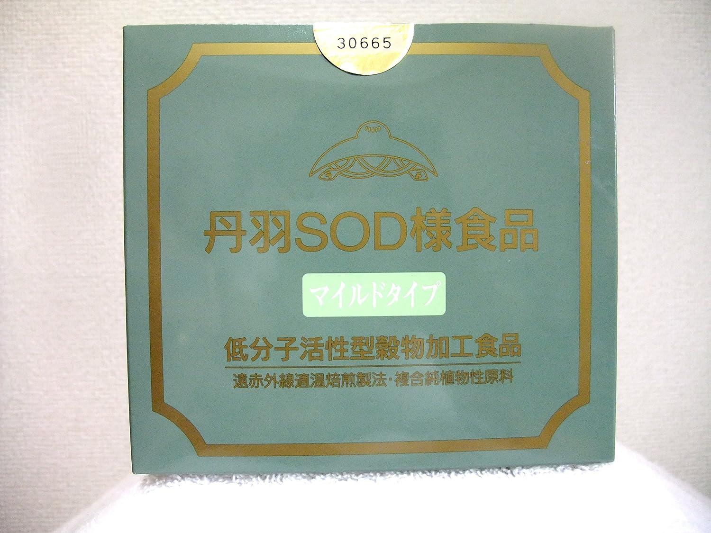 丹羽SOD様食品マイルド2箱(3g×90包×2箱) B004DCKJ9I
