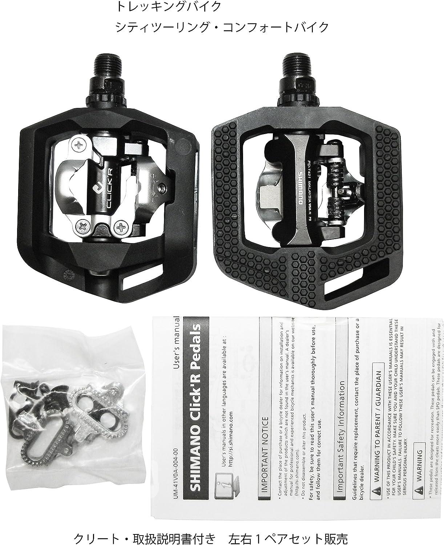 Pop up mécanisme Shimano PD-T421 CLICK /'R Pédale Noir