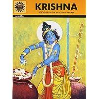 Krishna (Amar Chitra Katha)