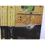 TEXT BOOK OF DRAVYAGUNA VIGYAN 1-3 VOLS.