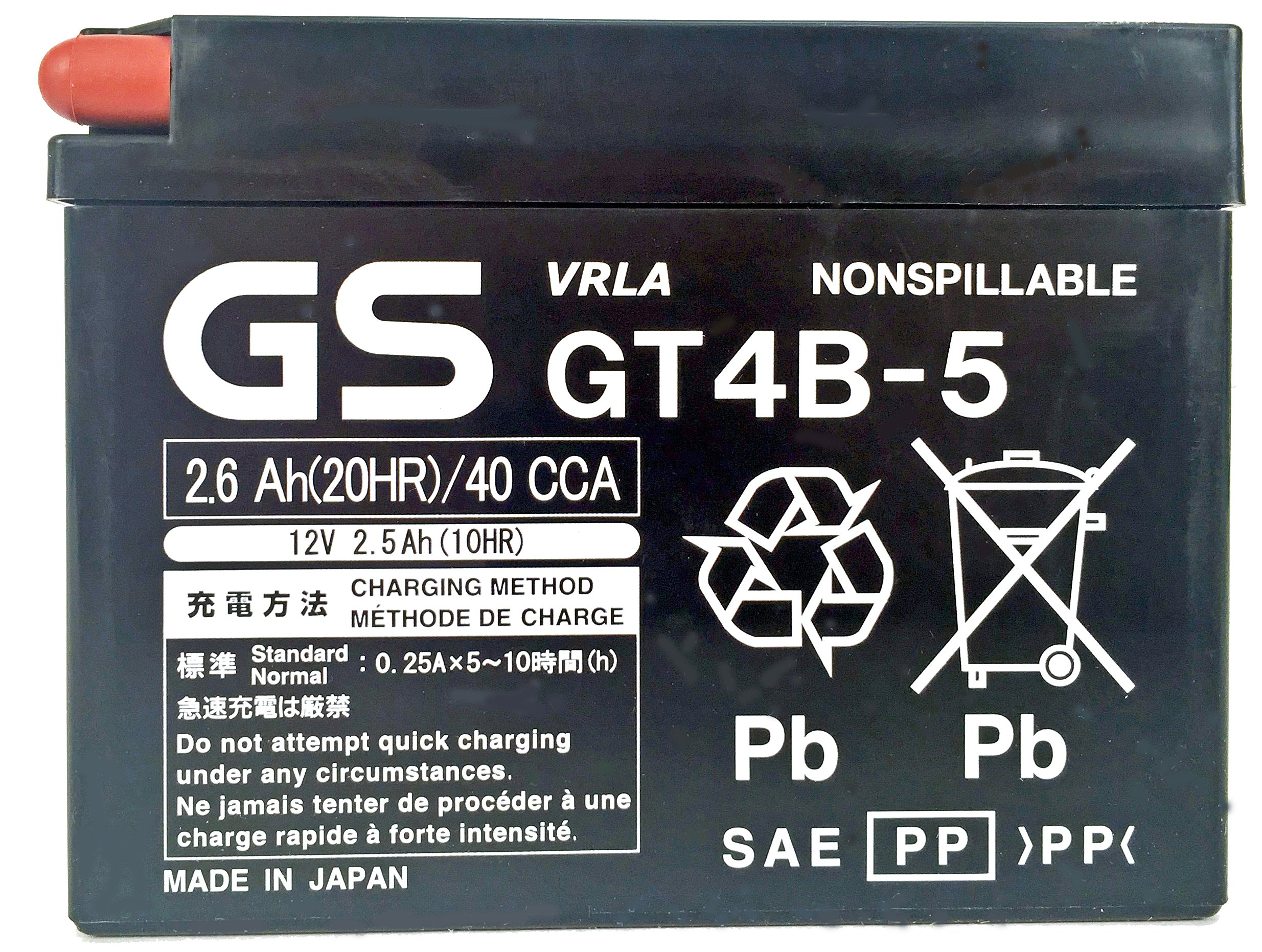 GT4B-5 OE Quality Factory Activated Battery by GS Battery, a subsidiary of GS YUASA; The World's Leading Manufacturer of Powersports Batteries