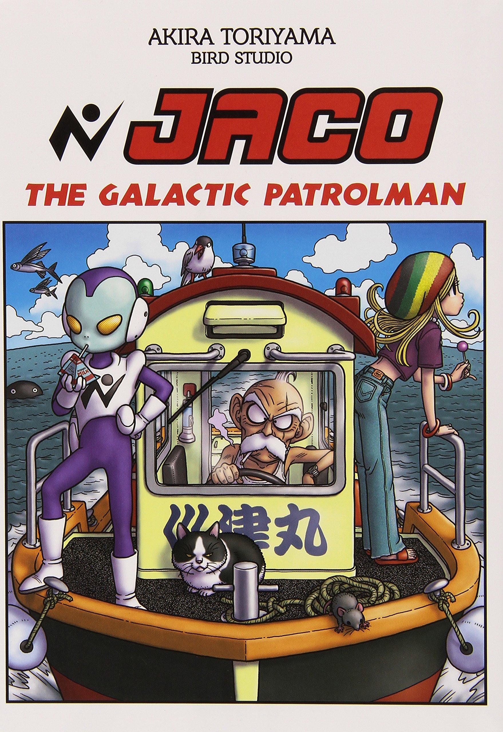 Jaco the galactic patrol man. Con gadget Copertina flessibile – 2 mag 2015 Akira Toriyama Yupa Star Comics 8869201805
