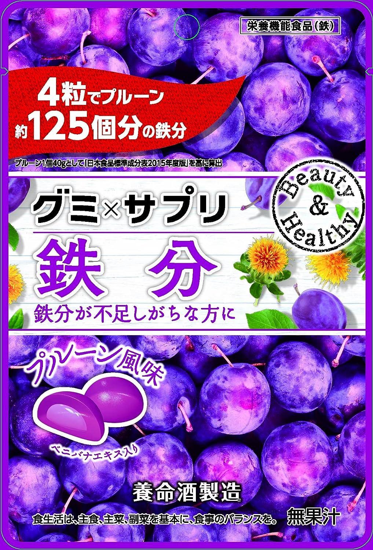 日本養命酒軟糖