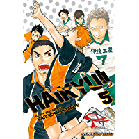 Haikyu!!, Vol. 5: Inter-High Begins!