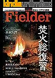 Fielder vol.41 [雑誌]