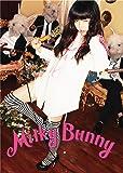 Milky Bunny(初回限定盤)