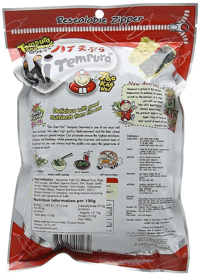 tao kae noi hi tempura seaweed spicy snacks 40 g pack of 6 amazon co uk grocery