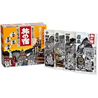TABINO YADO Hot Springs ''Milky'' Bath Salts Assortment Pack From Kracie, 13 25g Packets, 325g Total