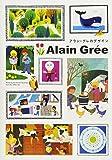 アラン・グレのデザイン