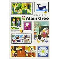 Alain Gree