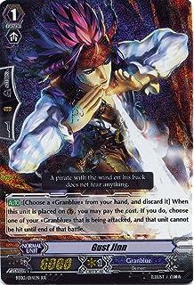 - Booster Set 17: Blazing Perdition ver.E by Bushiroad Inc. Cardfight! Dragon Undead Vanguard TCG BT17/053EN Ghoul Dragon