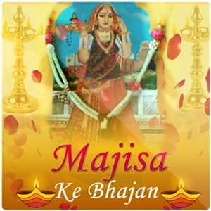 Bhajan Book App