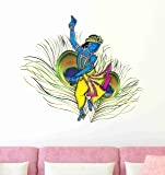 Decals Design 'Dancing Krishna God with Peacock Feather Background' Wall Sticker (PVC Vinyl, 50 cm x 70 cm)