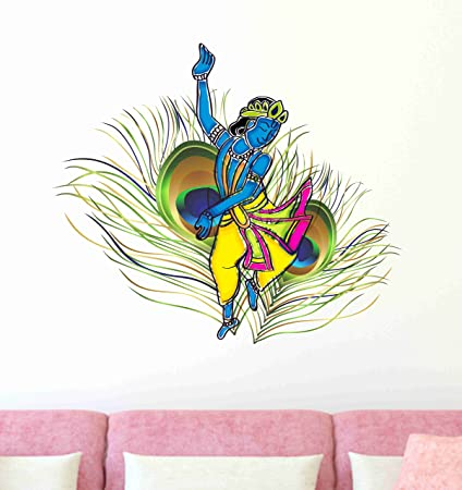 Decals Design 'Dancing Krishna God with Peacock Feather Background' Wall  Sticker (PVC Vinyl, 50 cm x 70 cm), Multicolour