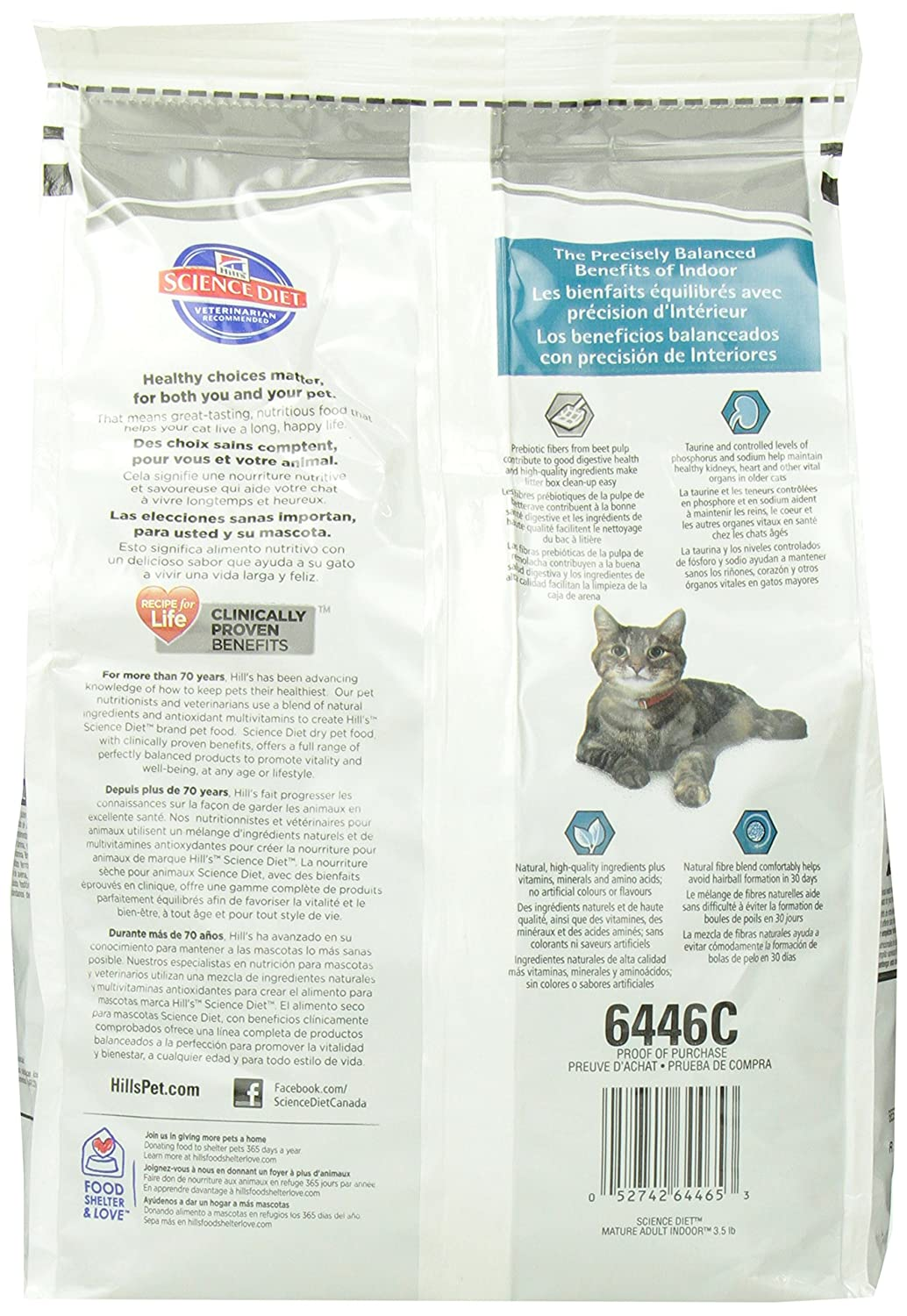 Amazon.com : Hills Science Diet Mature Adult Indoor Dry Cat Food Size: 3.5-lb. : Pet Supplies