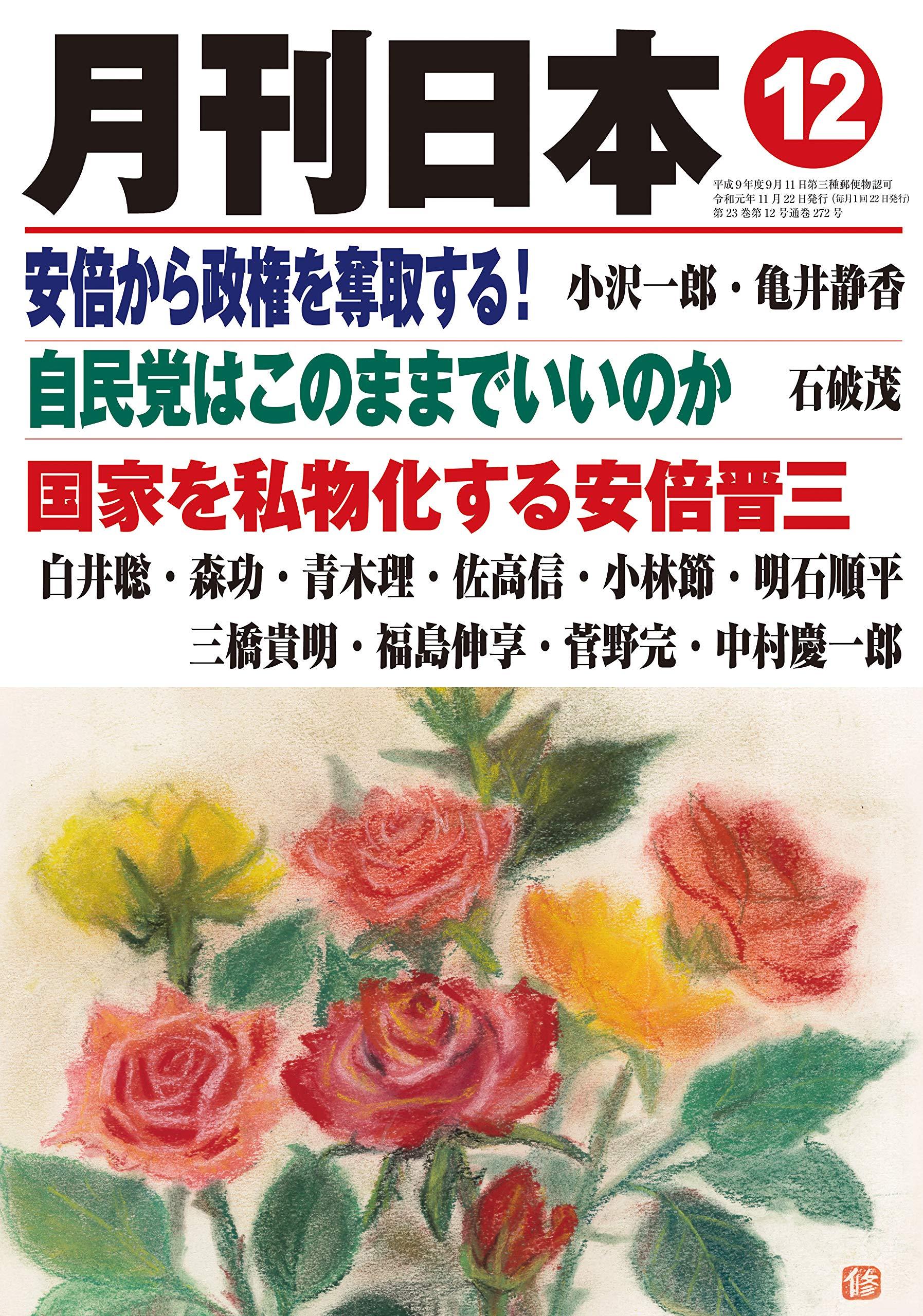 https://images-na.ssl-images-amazon.com/images/I/91m4BTg%2BLeL.jpg
