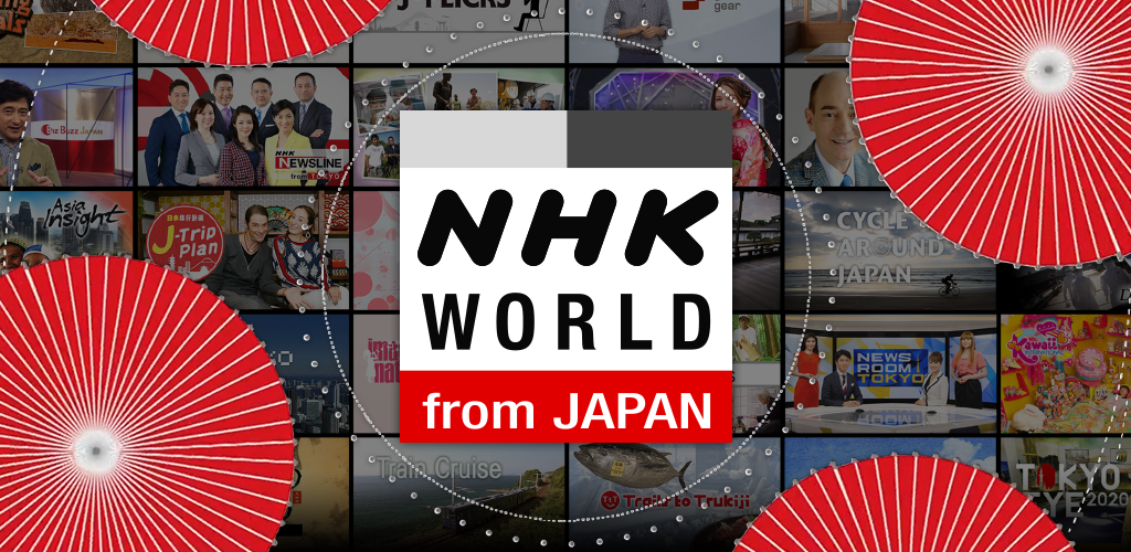 Amazon.com: NHK WORLD TV: Appstore for Android