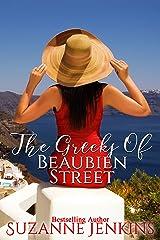 The Greeks of Beaubien Street: Detroit Detective Stories Book #1 (Greektown Stories) Kindle Edition