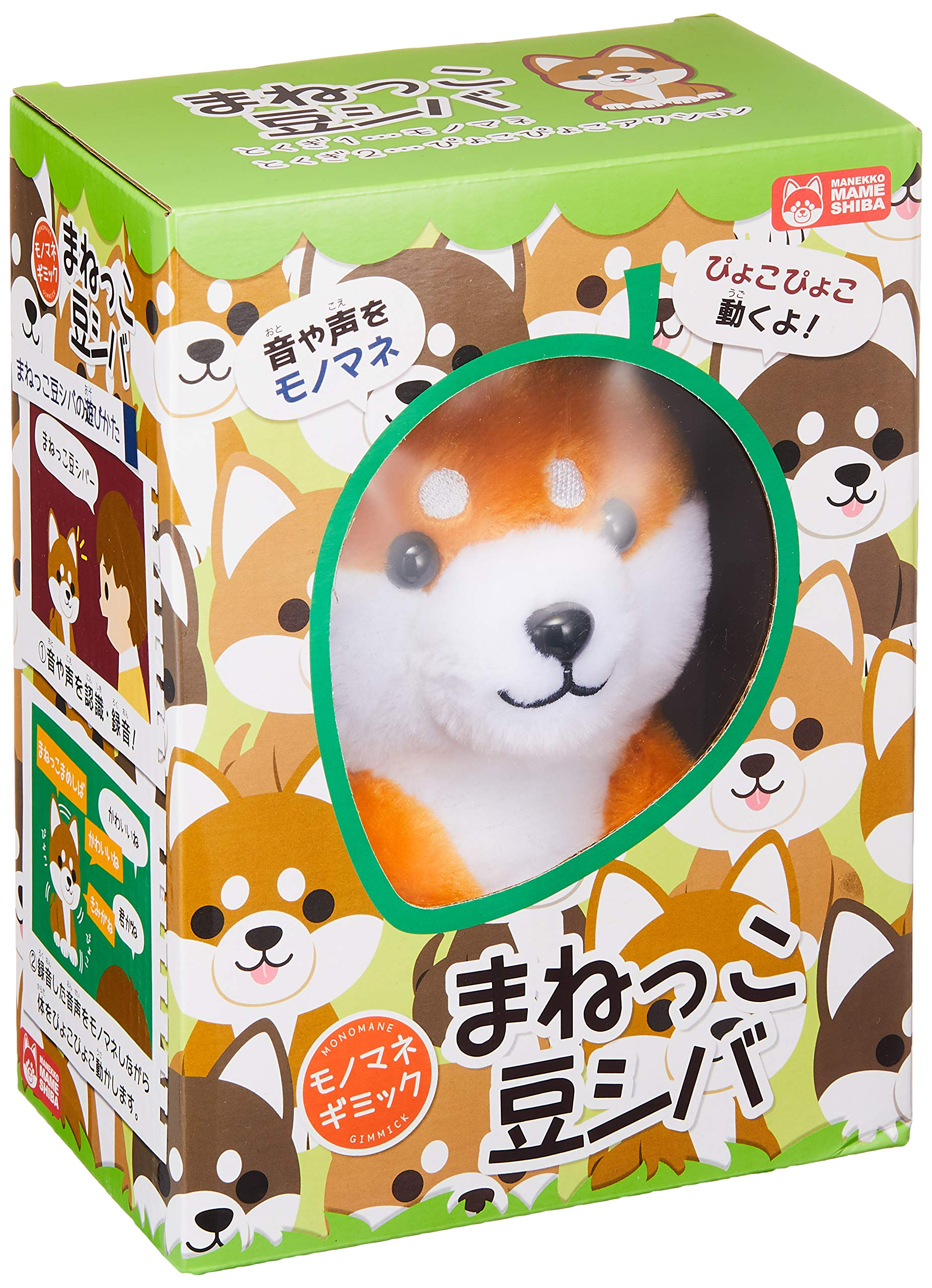 Ost Mimicry Pet Talking Toy Series Mame Shiba Inu by OTS (Image #3)