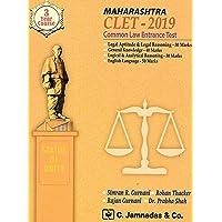 Maharashtra CLET - 2019 - Common Law Entrance Test - 3 years