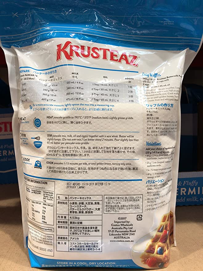 Tees clase Krusteaz [leche Mantequilla Pancake Mix] panqueque mezcla 4.53kg mezcla para pastel caliente: Amazon.es: Alimentación y bebidas