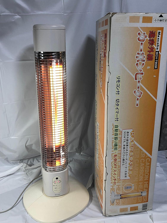 遠赤外線 カーボンヒーター MCH-T900R 日本製炭素管を使用 B079D6H9L7