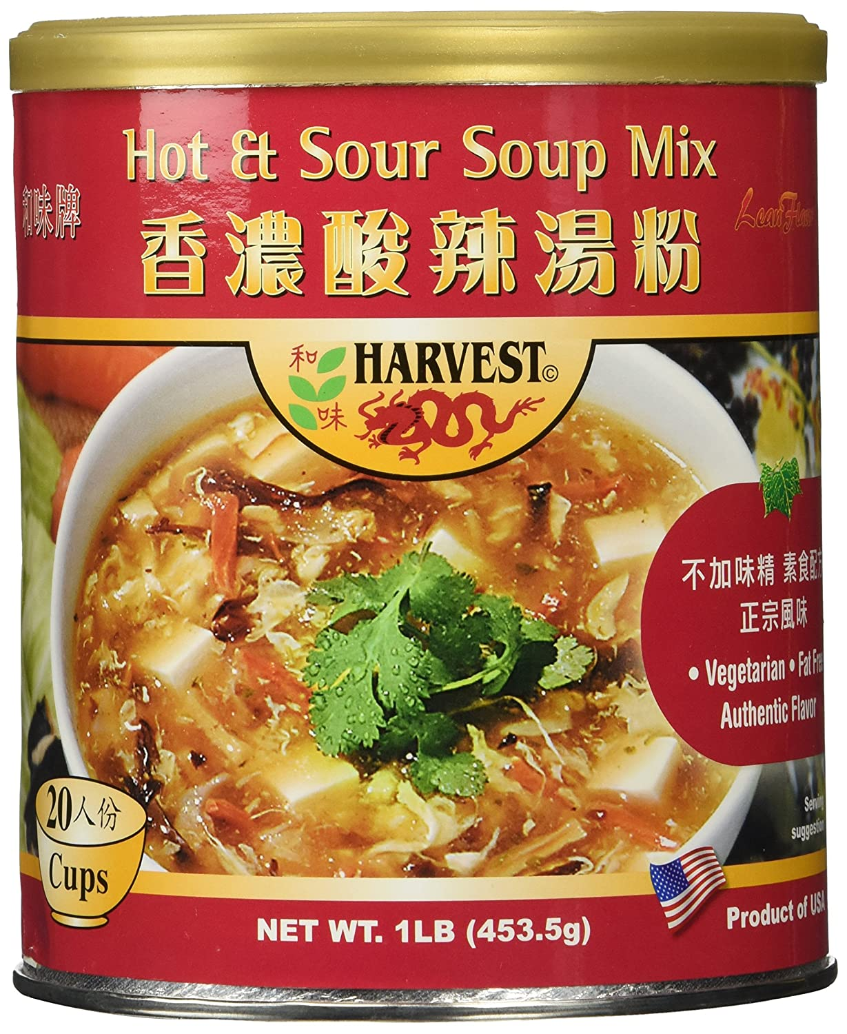 Amazon.com : Hot and Sour Soup : Vegetable Soups : Grocery & Gourmet Food