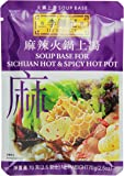 Lee Kum Kee Soup Base For Sichuan Hot & Spicy Hot Pot, 2.5-Ounce Pouches (Pack of 12)