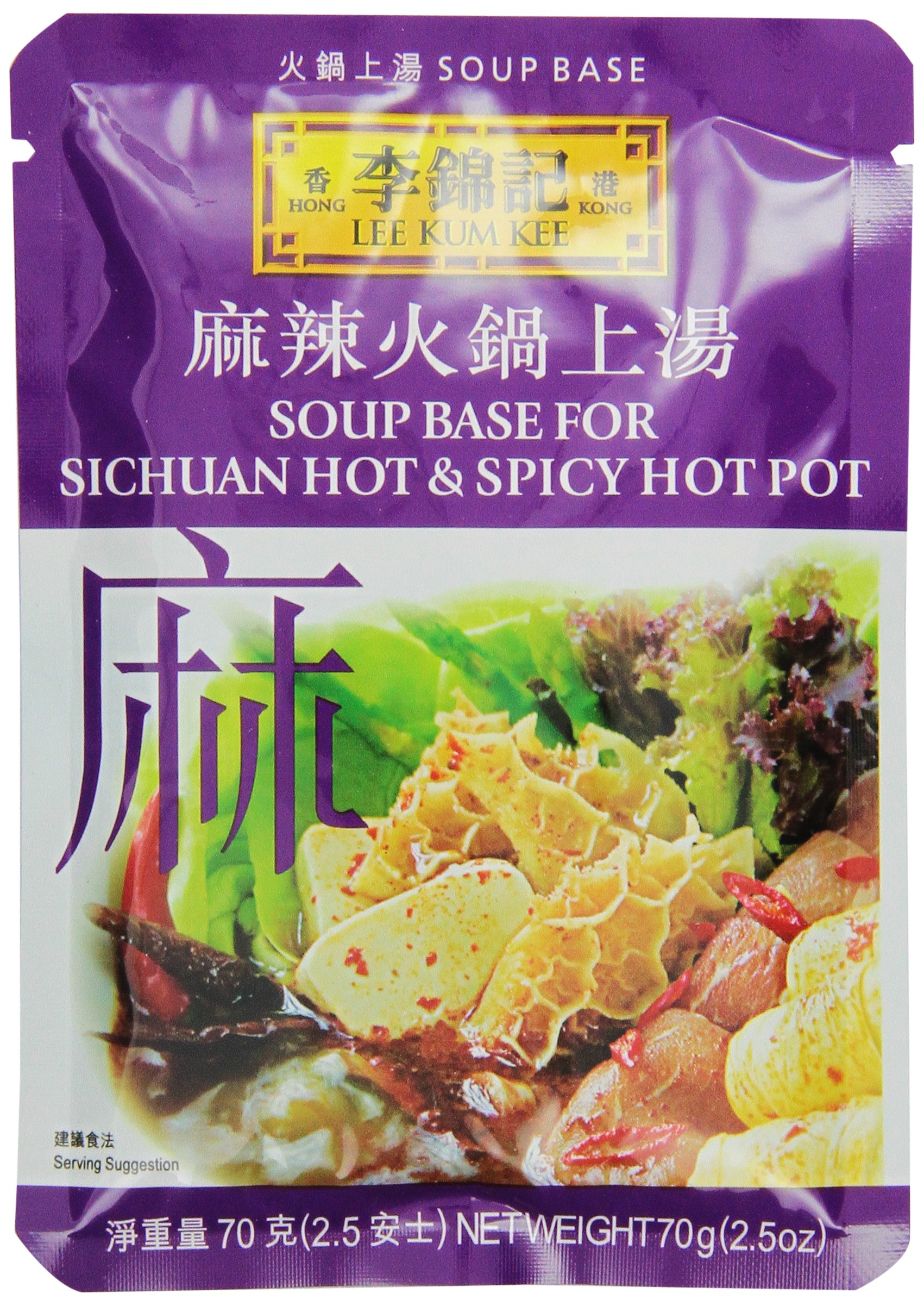 Lee Kum Kee Soup Base for Sichuan Hot and Spicy Hot Pot, 2.5 Ounce