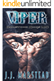 Viper: The Brimstone Kings MC