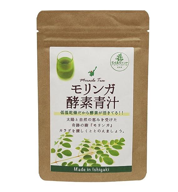 Prefectura de Okinawa 100% Moringa enzima 20g libre de ...