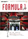 FORMULA 1 file (AUTOSPORT別冊)
