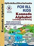 Kannada Alphabet Learning and Writing