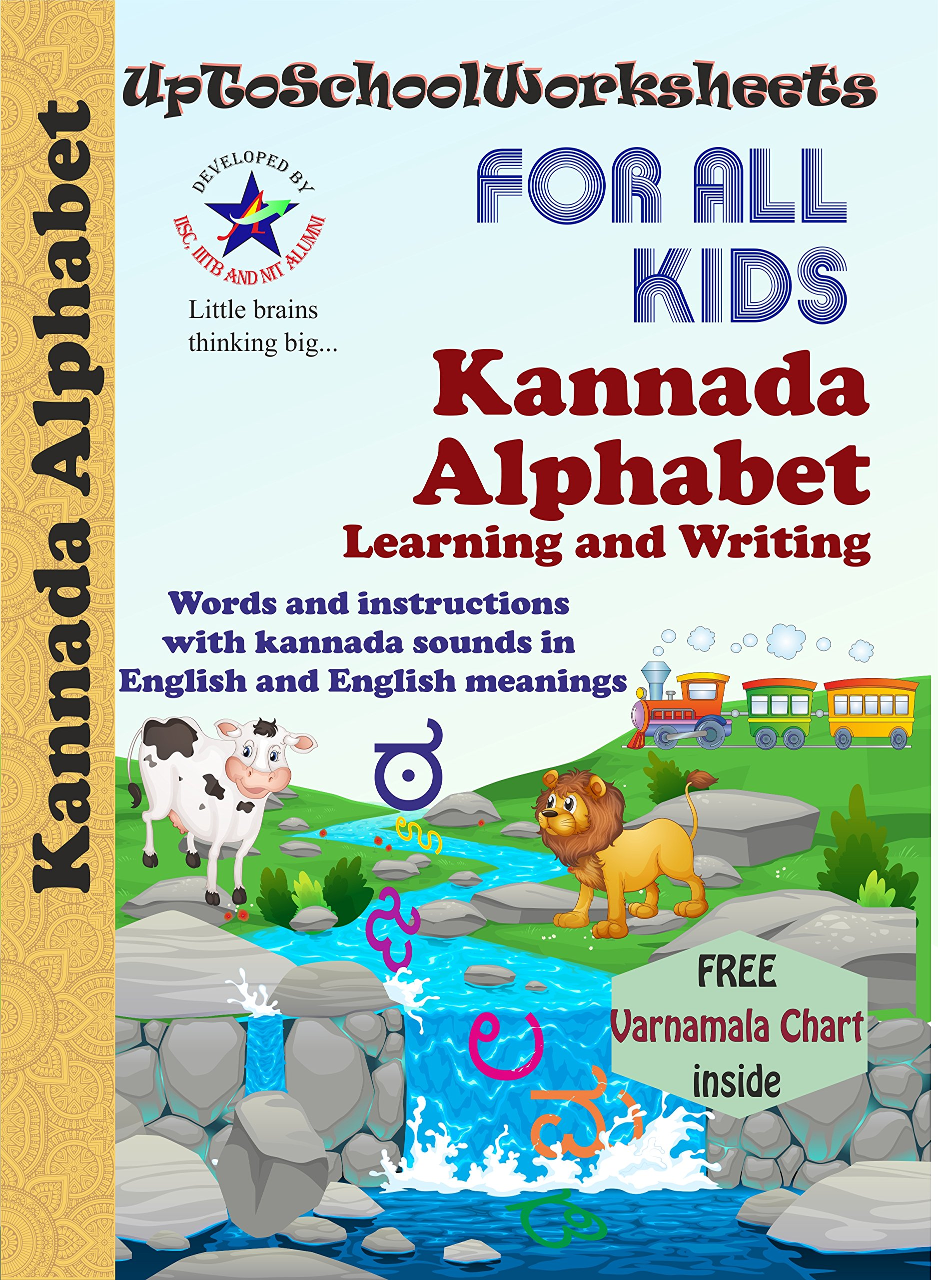 Amazon in: Buy Kannada Alphabet Learning and Writing Book