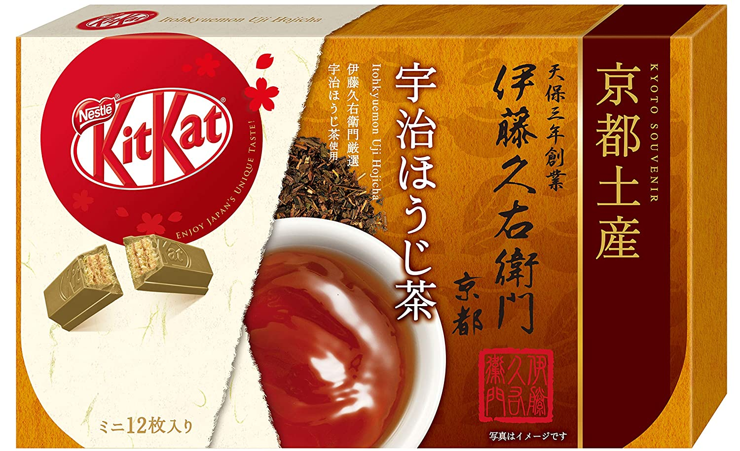 Ito Kyuemon Nestl? collaboration Uji Hojicha Kit Kat chocolate Kyoto Limited Edition input 12 sheets