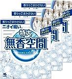 【まとめ買い】無香空間 特大 消臭剤 本体 無香料 630g×3個