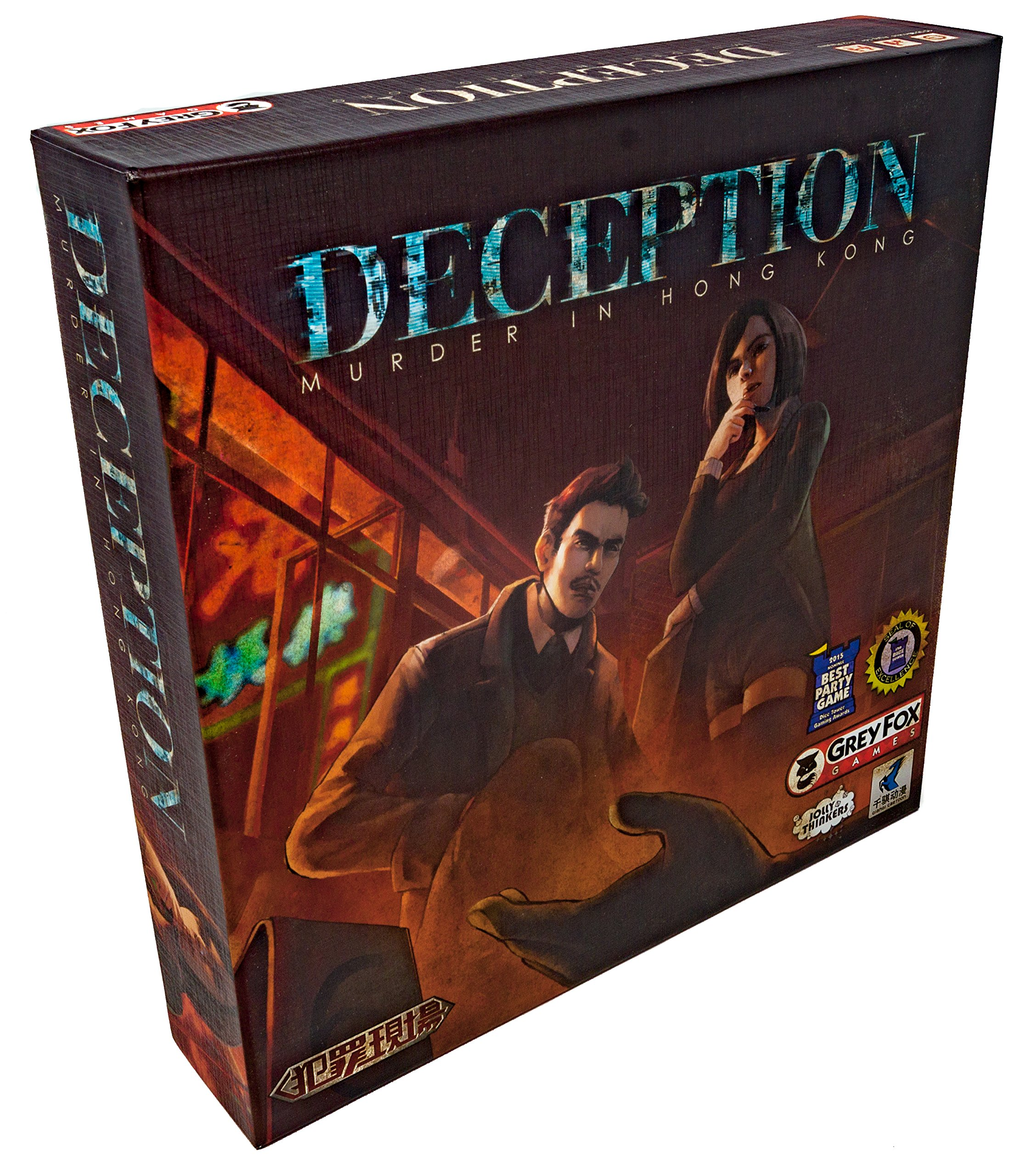 Grey Fox Games Deception: Murder in Hong Kong Board Game, Fast Pace Murder Mystery, 20 min, 4-12 Players, Age 14+ ...Who Among You Can See Through The Lies or is Capable of Not Getting Caught