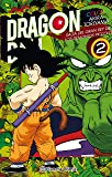 Dragon Ball Full Color Piccolo nº 02/04 (Manga Shonen)