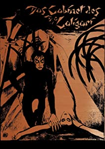 The Cabinet of Dr. Caligari Wall Art. Classic Movie Posters, Home Theater Decor, Metal Artwork. A Groundbreaking New Way to Display Your Preferred Art on Brass or Copper. Man Cave