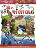 鳥のサバイバル2 (科学漫画サバイバルシリーズ)