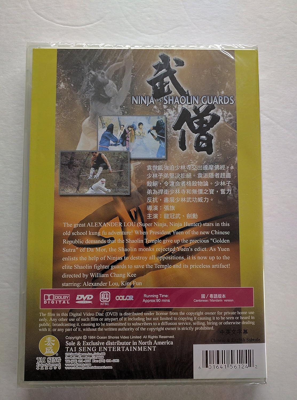 Amazon.com: Ninja vs Shaolin Guards: Alexander Lou, Kim Fun ...