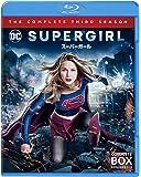 【メーカー特典あり】SUPERGIRL/スーパーガール 3rdシーズンコンプリート・セット(4枚組) (DC×モンキー・パンチ オリジナルステッカー付) [Blu-ray]