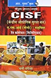 CISF ASI (Steno)/Head Constable (Ministerial) Recruitment Exam Guide: ASI (Steno)/ Typist Head Constable (Ministerial) (Popular Master Guide)