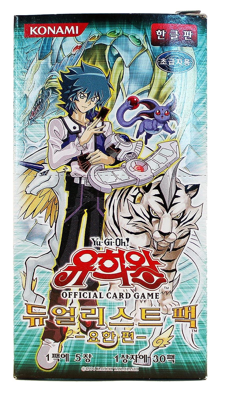 yu gi oh konami yugioh card booster pack box tcg ocg 150 cards