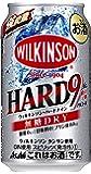 ウィルキンソン・ハードナイン 無糖ドライ缶 350ml